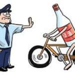 bici guida in stato di ebbrezza